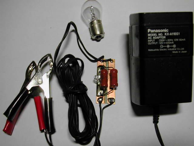Схема Зарядного устройства Кедр-Авто 10А Схема Зарядного устройства...