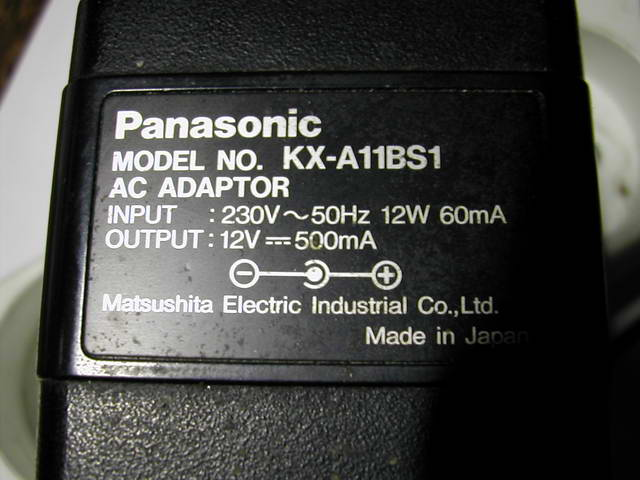 схема зарядного устройства кедр-авто.
