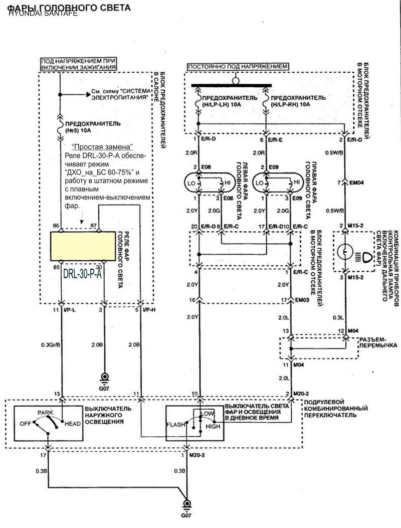 схема регулятор яркости и плавного включения ламп авто