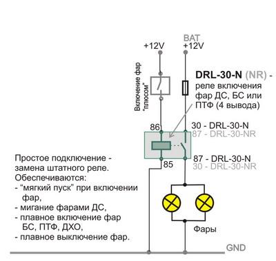 """Полярность подключения к... Схема подключения реле DRL-30-N (NR) для замены штатного реле.   """"12V bat """" - +12В..."""
